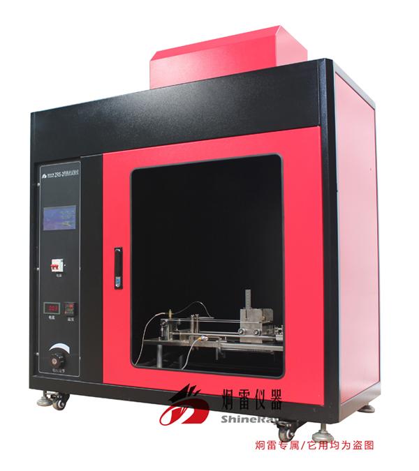 ZRS-2型触摸屏控制款灼热丝试验仪