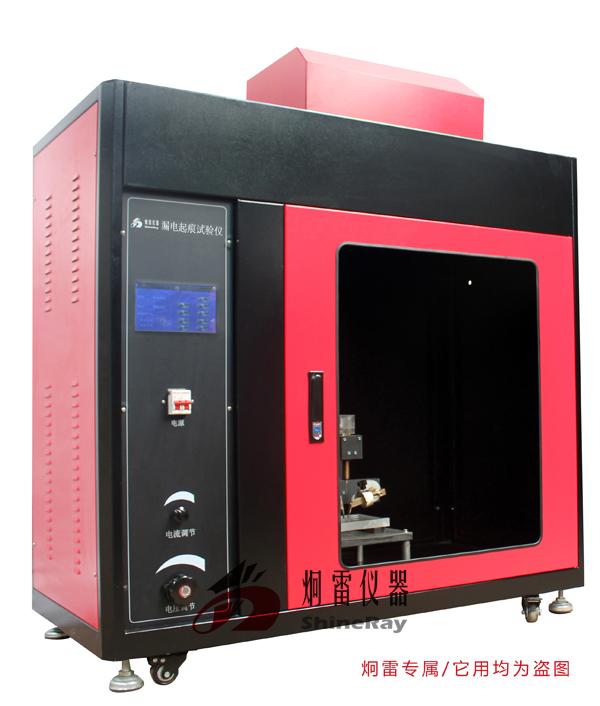 LDQ-2型触摸屏控制款漏电起痕测试仪| GB/T4207耐电痕化指数测试仪| 电器燃烧性能
